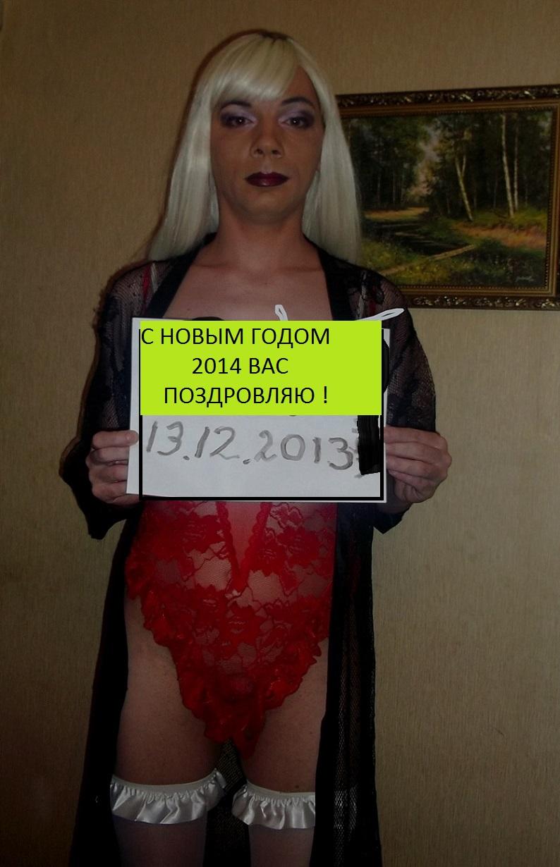 би проститутки трансы