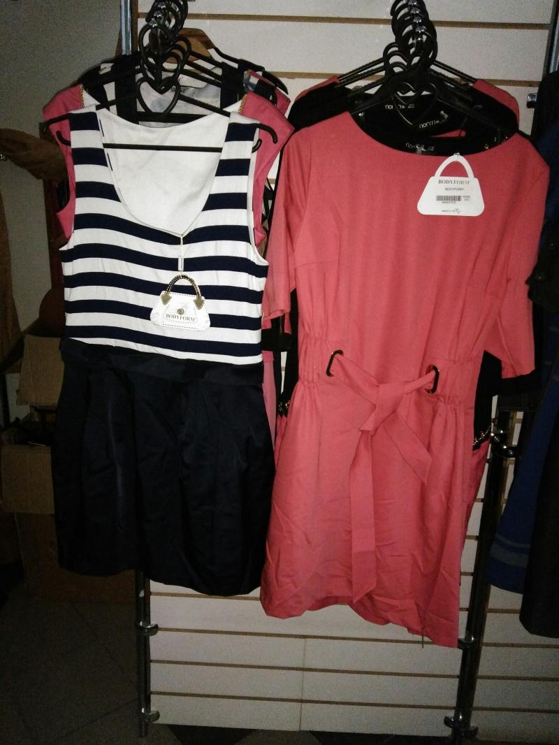 Женская Одежда Пенза