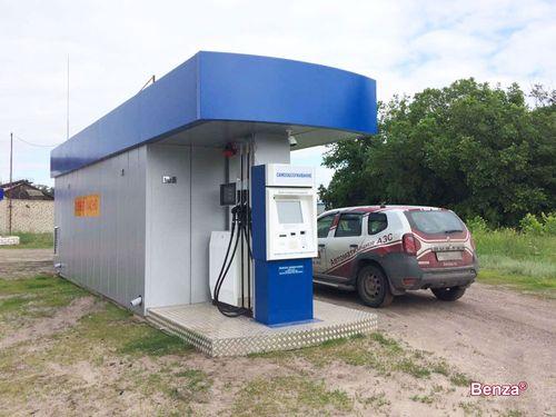 Производим и продаем КАЗС Benza