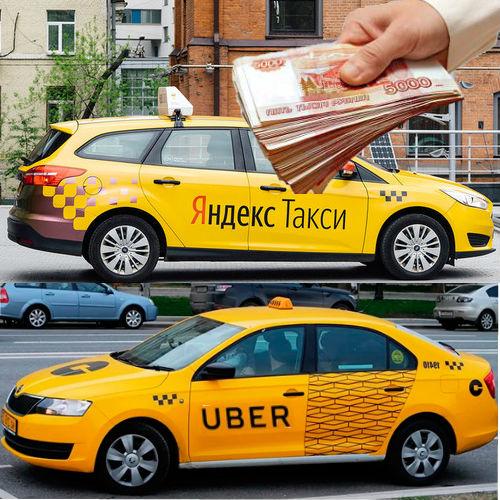 Водители Яндекс Такси с личным автомобилем