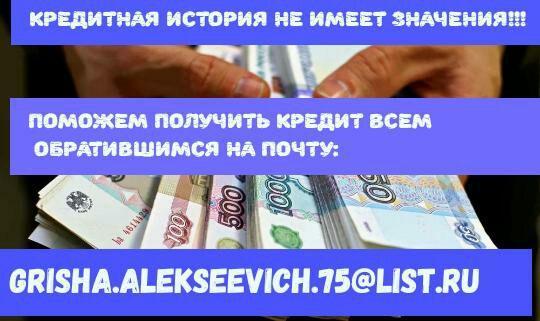 Кредит Online КИ Не имеет значения Все регионы РФ